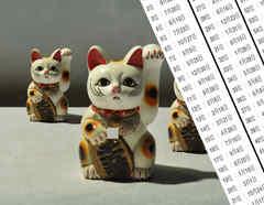 Gatos japoneses