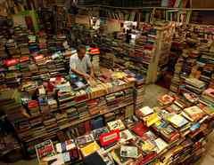 Imagen de archivo de una librería en Ciudad Juárez, México
