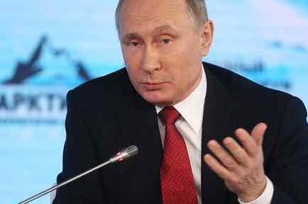 Presidente ruso Vladimir PUtin en una conferencia