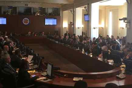 Asamblea Nacional de Venezuela en un pleno