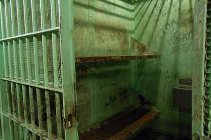 celda de cárcel