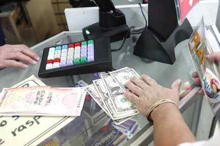 Ticket de la lotería