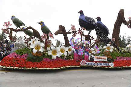 Una de las carrozas del Desfile de las Rosas del 2017, en Pasadena, California.