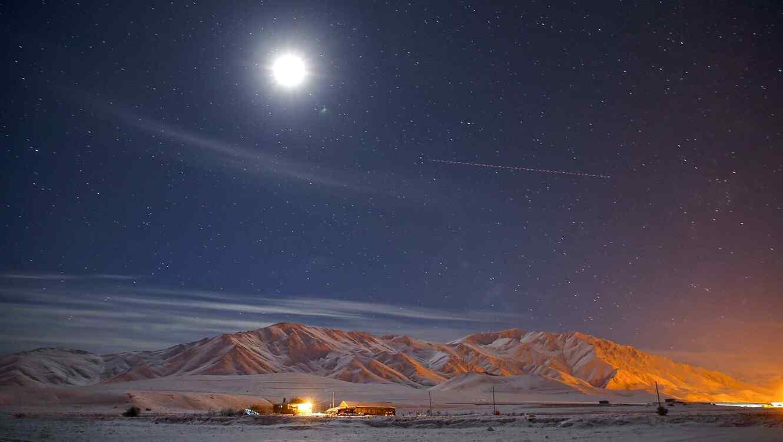 Luna en el cielo