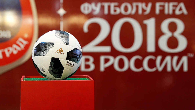 Balon Mundial Rusia