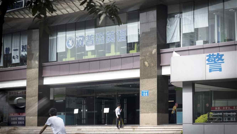 Consulado de EEUU en Guangzhou, China/AP