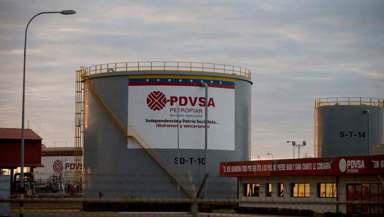 petrolera venezolana PDVSA