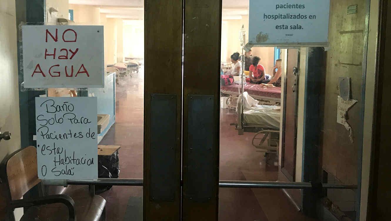 hospital_caracas.jpg