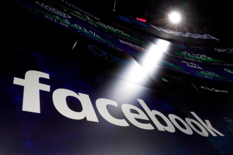 El logo de Facebook en una imagen de archivo