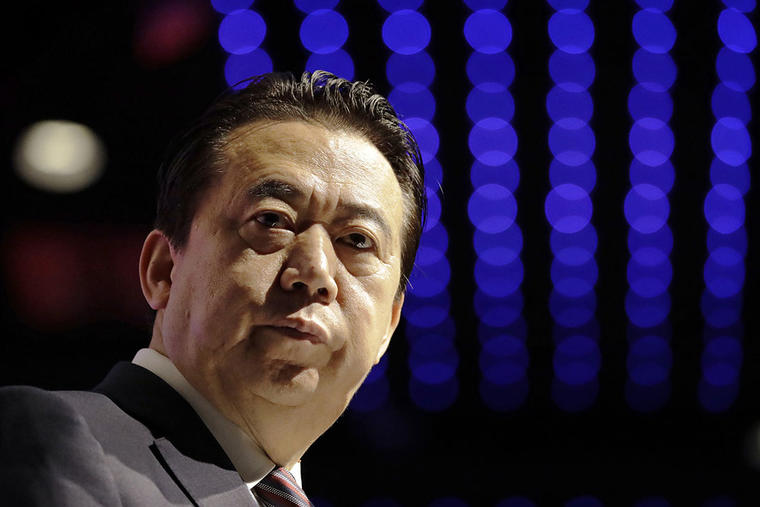 El presidente de la Interpol, Meng Hongwei.