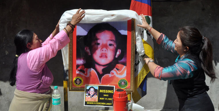 28th Birthday Of The 11th Panchen Lama