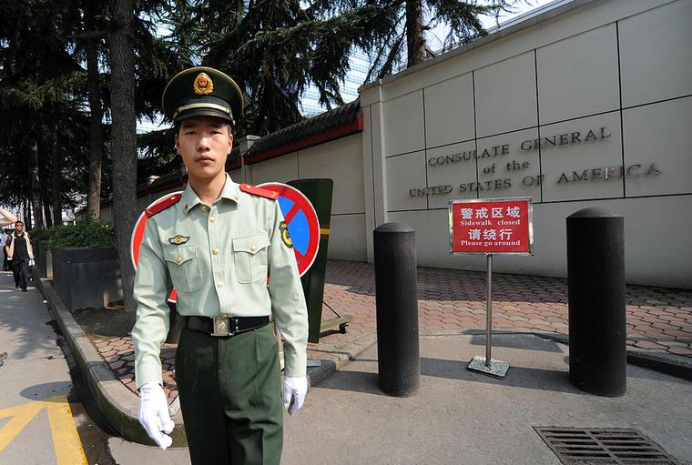 CHINA-US-POLITICS-CORRUPTION-PROBE
