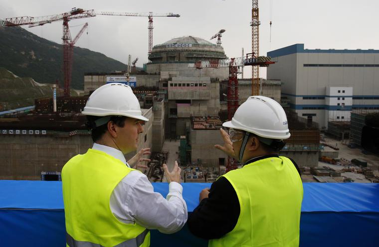 Imagen de la planta nuclear de Taishan