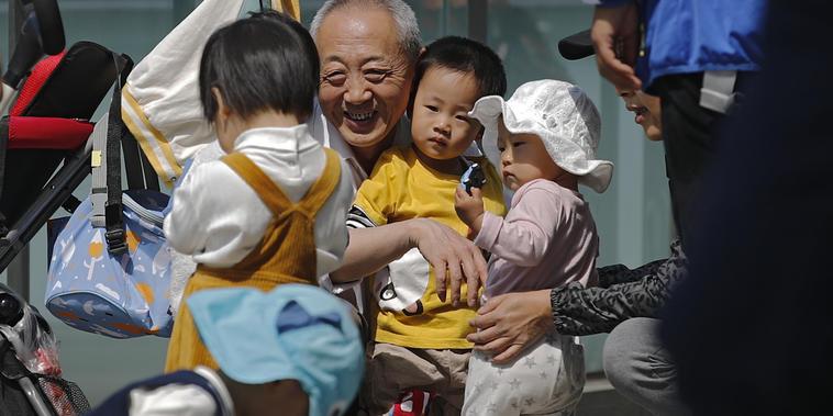 Niños en Pekín, China.