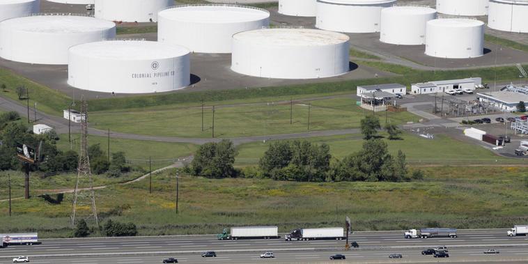 Tanques de almacenamiento de petróleo de Colonial Pipeline.