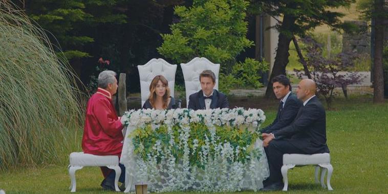 Ceremonia inconclusa