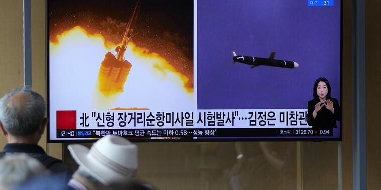 Pruebas de misiles de crucero de largo alcance de Corea del Norte.