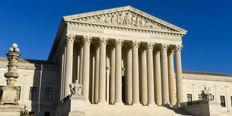 El edificio de la Corte Suprema.