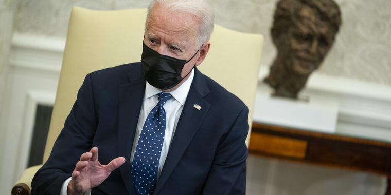 El nuevo paquete de Biden, conocido como Plan para las Familias Americanas, es de un billón de dólares