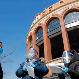 Abren megacentro de vacunación en el estadio de los Mets