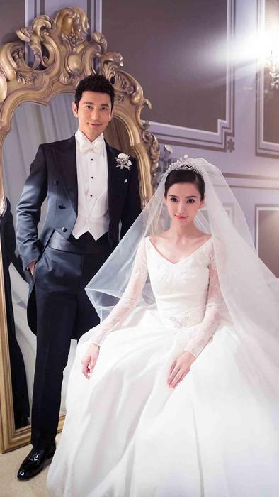 Boda de Angelababy y Huang Xiaoming en Shanghai