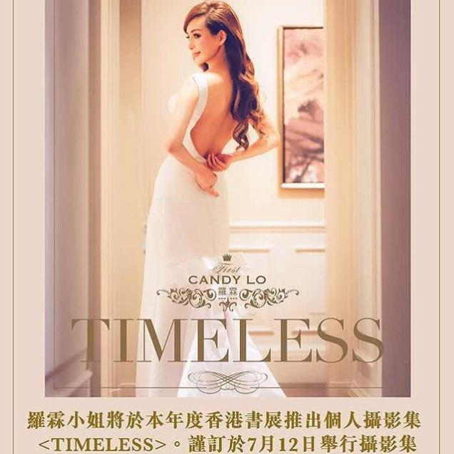 """Candy Lo Lam """"Timeless"""""""