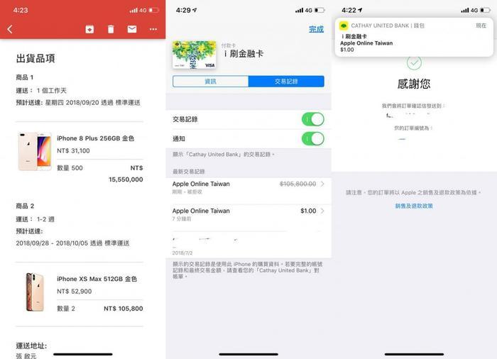 Hacker descubre vulnerabilidad en Apple y compra 502 iphone a 60 centavos