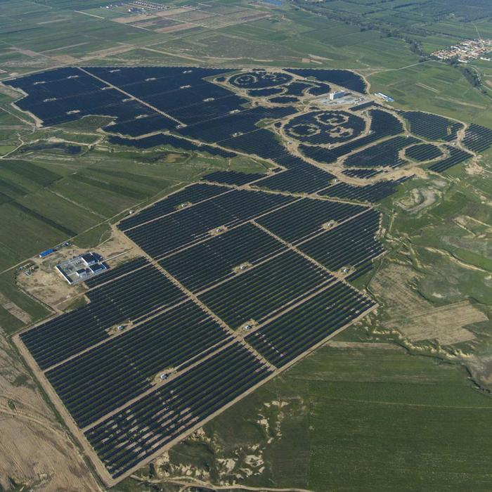 Panda Solar Station Starts Operations In Datong