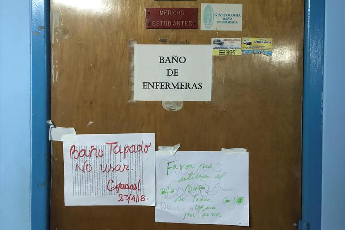 hospital_venezuela4.jpg