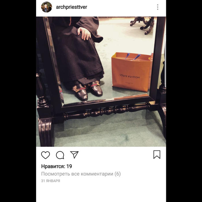 Un día de compras en Louis Vuitton