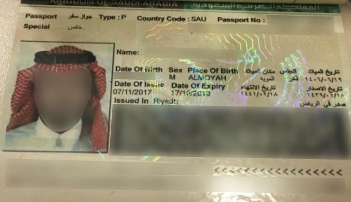 Un pasaporte de un presunto ciudadano saudí supuestamente involucrado en la desaparición del periodista del Washington Post Jamal Khashoggi.
