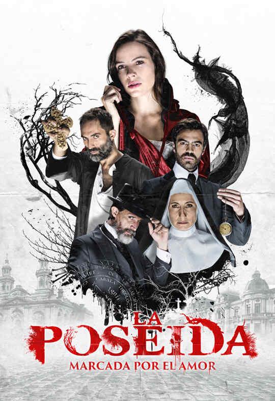 La Poseida_poster.jpg