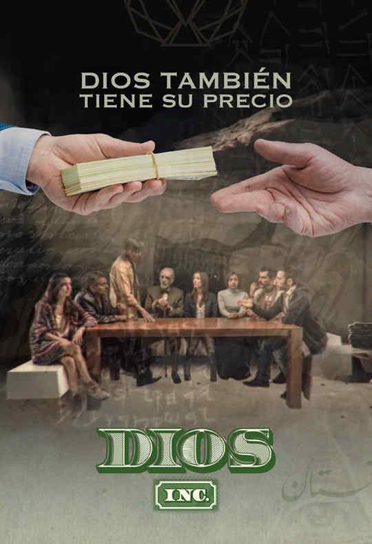 Diosinc_Poster.jpg