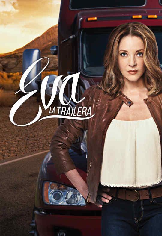 evalatrailera_poster.jpg