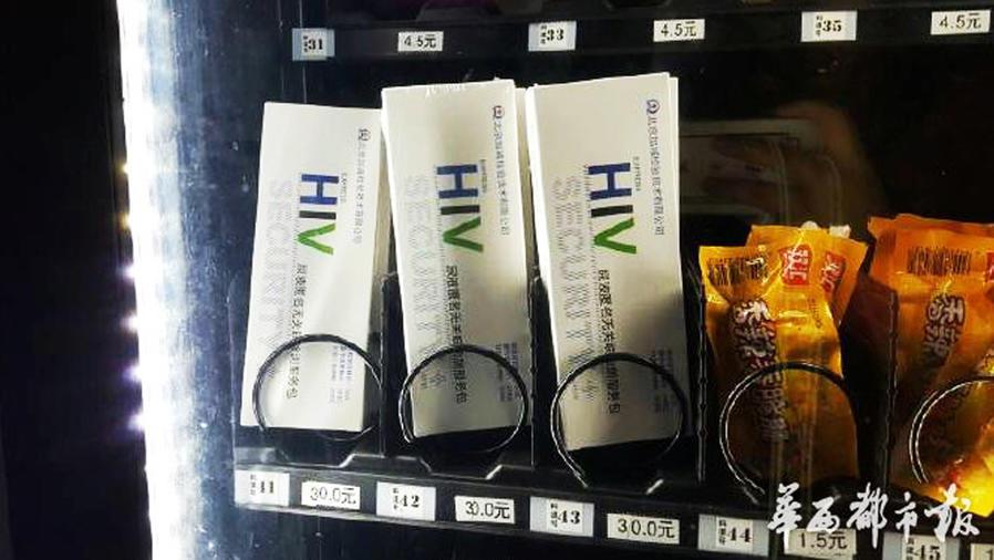 VIH en dispensadora de China