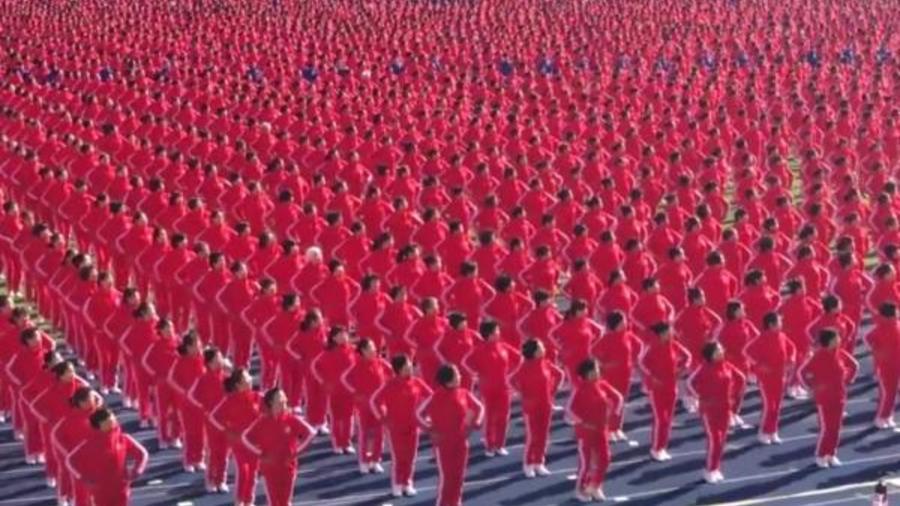 récord chino