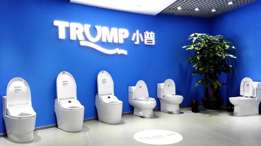 Los inodoros Trump, de China, podrían estar sujetos a una demanda.