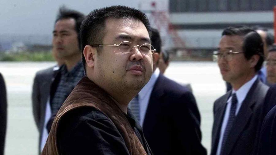 Hermano mayor del líder de Corea del Norte