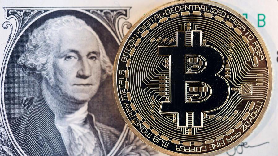 Inversiones en bitcoin