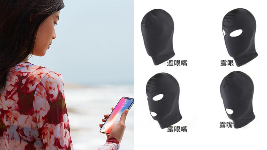 Máscaras contra el Face ID