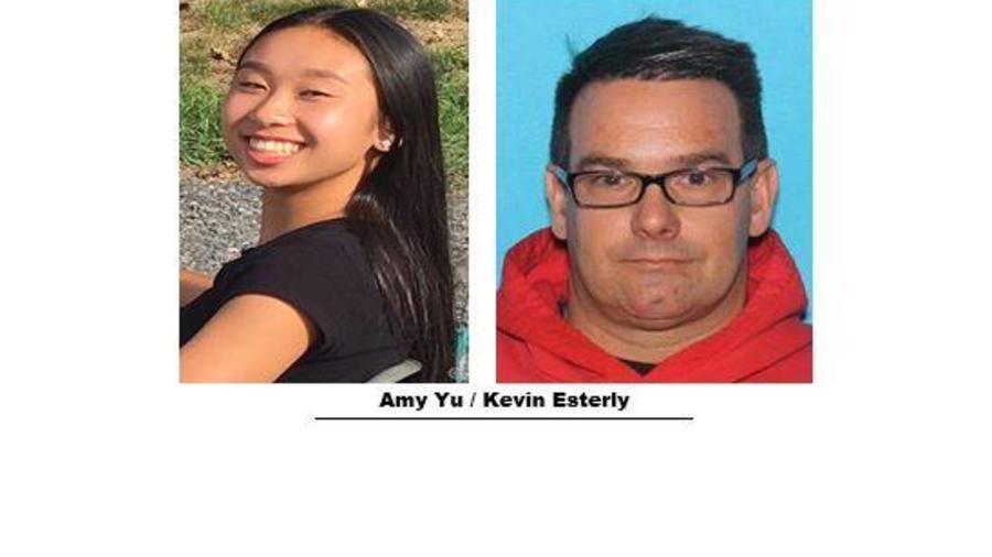 Cartel del departamento de policía de  Allentown publicado tras la desaparición de Amy Yu.