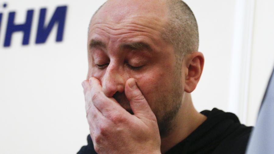 Arkady Babchenko, durante la rueda de prensa este miércoles.