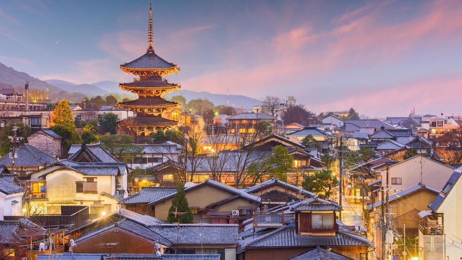 Vista de una ciudad de Japón