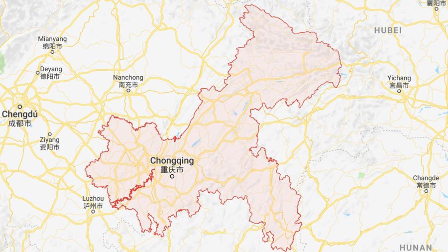 El ataque se perpetró en un jardín de infantes en la ciudad de Chongqing, en el oeste de China.