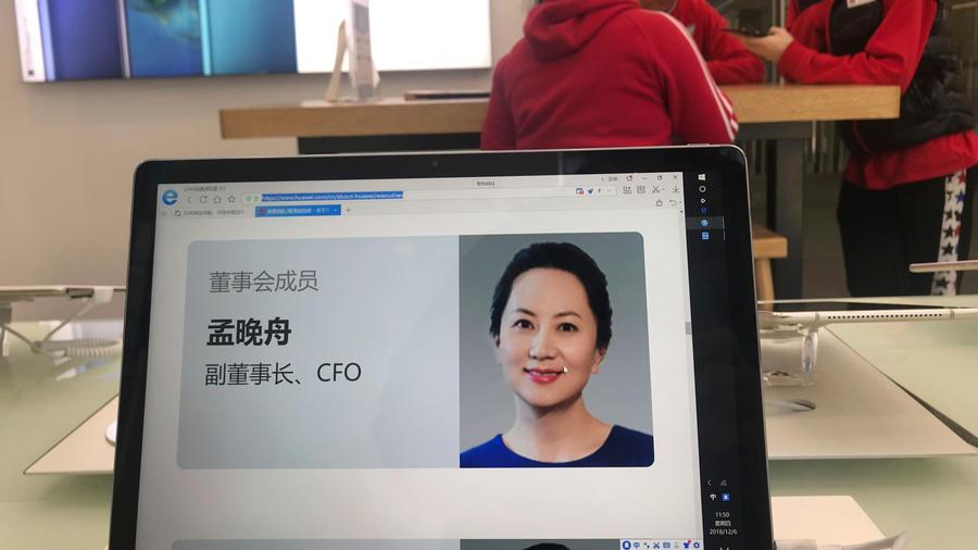 Meng Wanzhou, directora financiera de la empresa Huawei