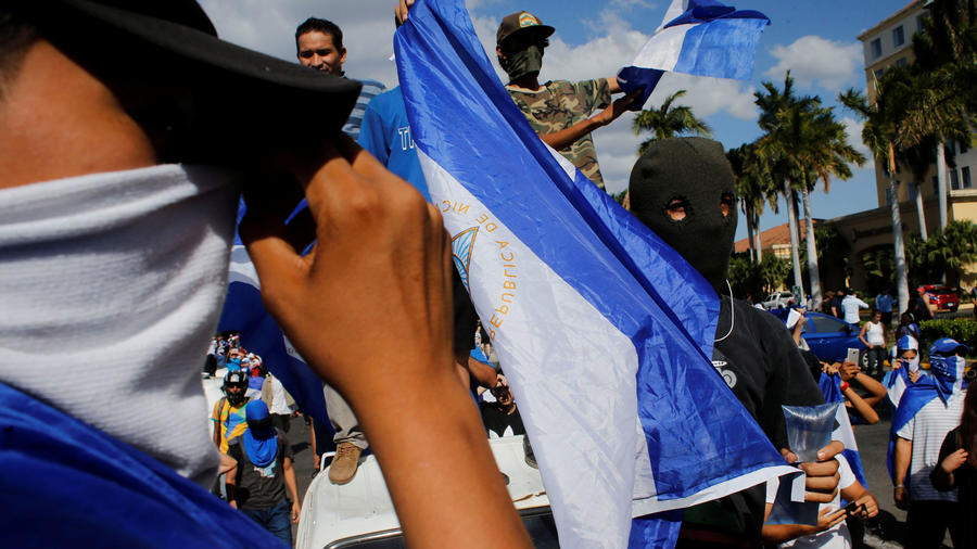 Protestas en Nicaragua en una imagen de archivo