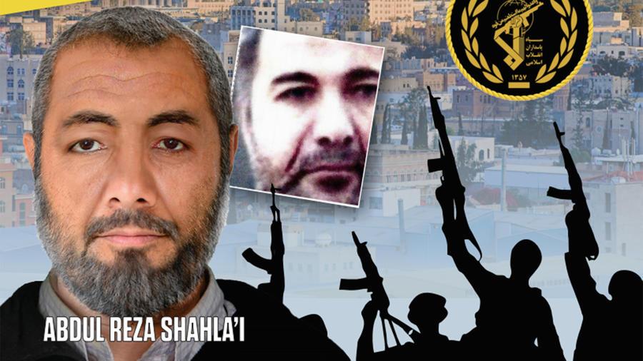 Abdul Reza Shahlai, en un aviso de la recompensa que ofreció el Departamento de Estado.