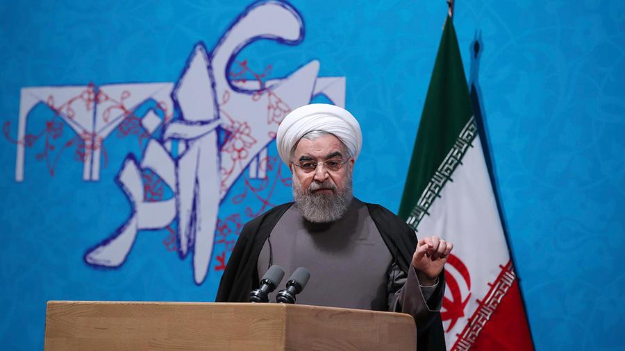 l presidente iraní Hasán Ruhani pronuncia un discurso en la Universidad de Teherán el 6 de diciembre del 2016, en una foto difundida por el cibersitio oficial de la presidencia de Irán.