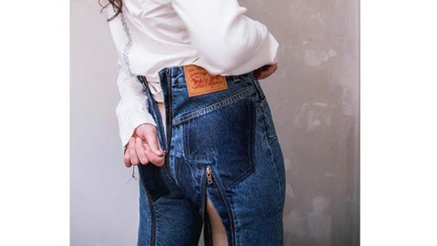 Jeans VetementsxLevis