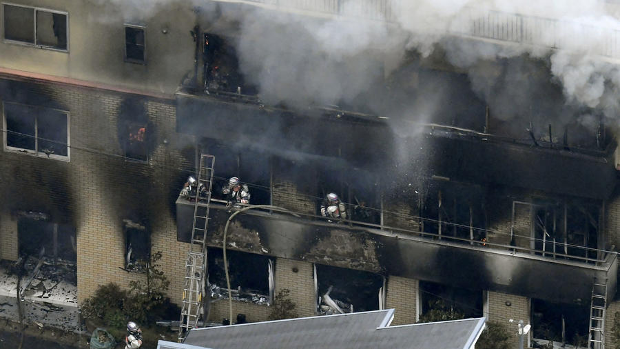 Ataque en un estudio de anime en Japón hoy